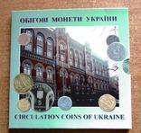 Набор монет Украины 2001 года photo 1