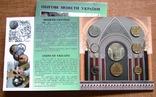 Набор монет Украины 2001 года photo 3