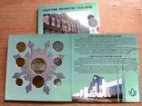 Набор монет Украины 2001 года photo 4