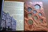 Набор монет Украины 2006 года photo 2