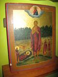 Св Прп Мария Египетская 1903 год