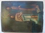 Богоявление. Крещение Господне., фото №3