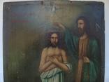 Богоявление. Крещение Господне., фото №4
