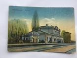 Вокзал. Белая Церковь photo 1