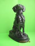 Сторожевая собака. Касли 1984