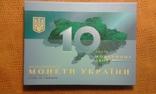 Монеты Украины 2008