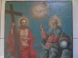 Троица. Большая церковная икона, фото №4