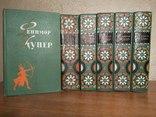 Фенимор Купер. Собрание в 6-ти томах. 1961-63 гг.