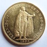 20 корон 1899 г. (золото)