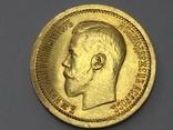 7 рублей 50 копеек с 1 гривны