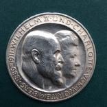 Три марки 1911 года Свадьба Вюртемберг