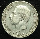 Испания 2 песеты 1879