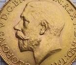 1 соверен. 1925 г. Чекан Южная Африка