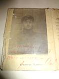 1920 Удостоверение Чекиста ВЧК photo 4