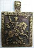 Иконка Георгий Победоносец 72x50 мм
