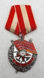 Орден БКЗ - начальник развед-части штаба 260 отд.м.п КБФ за остров Пийсаари