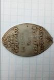 """Медаль """"За храбрость оказанную при взятии Очакова (1788)"""" photo 2"""