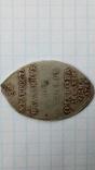 """Медаль """"За храбрость оказанную при взятии Очакова (1788)"""" photo 5"""