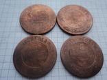 5 копеек 1869, 1875, 1878 годов - 4 шт