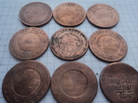 3 копейки 1869, 1881,1893, 1893, 1896,1899, 1913, 1842, годов - 9 шт.