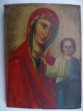 ИБМ Казанская, фото №2