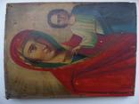 ИБМ Казанская, фото №3