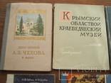 Музеи Путеводители 6шт., фото №3