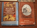 Музеи Путеводители 6шт., фото №5