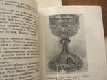 Музеи Путеводители 6шт., фото №7