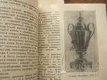 Музеи Путеводители 6шт., фото №9