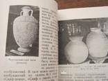 Музеи Путеводители 6шт., фото №12