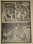 1918 Искусство Миниатюры