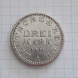 3 марки 1924 Веймарская республика