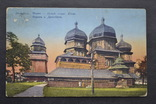 Церковь в Дрогобичи., фото №2