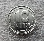 10 копеек 1994 магнитная сталь photo 2
