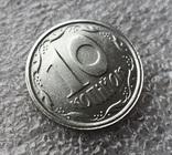 10 копеек 1994 магнитная сталь photo 4