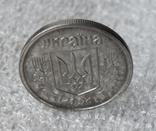 10 копеек 1994 магнитная сталь photo 10
