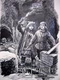 Жуд. С Кравченко малюнок до книги І Бахмут - 50-ті роки