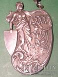 Знак 2 Киевской гимназии 1919 г. серебро 84 к