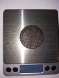 5 Копеек 1794 К.М
