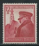 1939 Рейх Гитлеру 50 лет полная серия photo 1