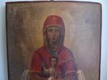 Икона Богородицы Живоносный Источник photo 3