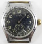 Часы Civitas DH. Рабочие