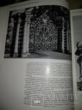 1985 год Памятники архитектуры пригородов ленинграда photo 7