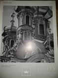 1985 год Памятники архитектуры пригородов ленинграда photo 8