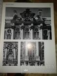 1985 год Памятники архитектуры пригородов ленинграда photo 9