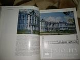 1985 год Памятники архитектуры пригородов ленинграда photo 10