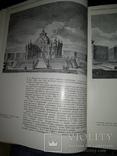 1985 год Памятники архитектуры пригородов ленинграда photo 11