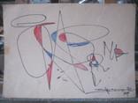 Рисунок 9. (Е.Рахманин), фото №2