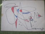 Рисунок 9. (Е.Рахманин), фото №3